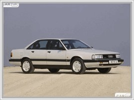 Автомобиль Audi 200 2.1 Turbo quattro